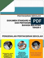Taklimat KSSR DSKP BM Thn 4 SK- Slot 3-Update 16 Ogos 2013