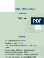 PRC Civil Law
