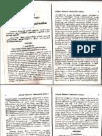 ஹஜ்ரத் தமீமுல் அன்சாரி (ரலி) அவர்களின் அபூர்வமான வரலாறுகள்