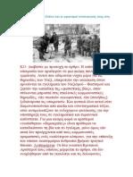 Τα Γκουλάγκ του Στάλιν και οι αριστεροί απολογητές τους στη Βρετανία