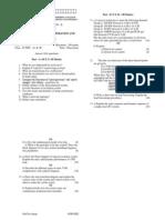 PSOC Model II - set1.docx