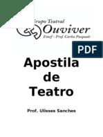Teatro Ulisses