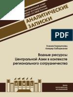az-29.pdf