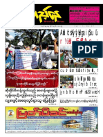 Midday Sun Weekly News Journal Vol 1 No 47