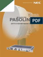 Pasov3 Catalog Chinese(060413)