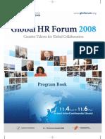 Program Book of Global HR Forum 2008