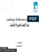 1- Graphics of Landscape Architecture -MaxawY