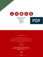 Festive Programme 2013