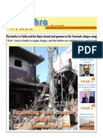 No296-Newslettr Daily E 14-11-2013
