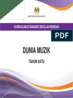 Dokumen Standard Dunia Muzik Tahun 1