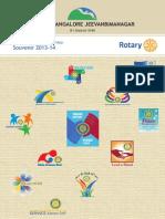 Rotary Bangalore JBN Souvenir 2013