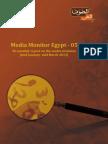 ASAH - Media Monitor - 5th Edition - English