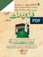 Faizan e Sunnat Vol.01 ( فیضان سنت، جلد  01 )