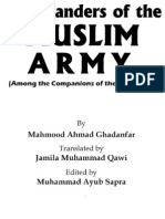 Commanders of the Muslim Army - Intro