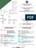 Πρόγραμμα Γ΄ Πανελληνίου Επιστημονικού Συνεδρίου Προσχολικής Αγωγής της ΕΛ.ΕΠ.Ε.Π.Α.
