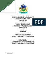 Rancangan Guru Penyayang 2013