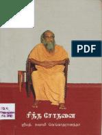 Siddha Sothanai