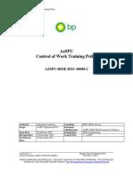 AzSPU Control of Work Training Policy