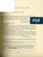 ishs-1955summer-181