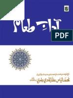 Faizan E Sunnat Book In Hindi