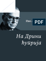 Ivo Andric~Na Drini Cuprija(Cirilica)