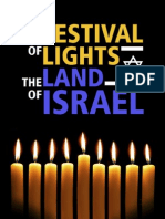 Hanukkah Mini eBook