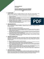 Factores de Evaluacion Docente 2012