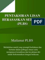 Persembahan PLBS 2005