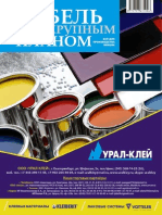 Мебель крупным планом №3 (116) март 2012