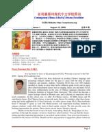 CCSA Newsletter Aug 2009