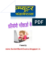 109891691 About Computer in Hindi Guide4bankexams