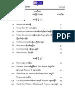VisualBasic6.0 in Burmese