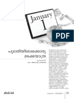 Jeevadeepthi Jan 2013 - A Malayalam Catholic Magazine