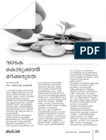 Jeevadeepthi Dec 2012 - A Malayalam Catholic Magazine