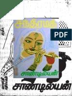 Sandilyan Candramathi Tamil Novel