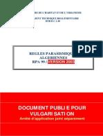 rpa99_v2003(1)