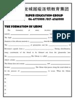 Biology Kuiz (Urine Formation)