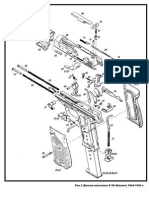 Walther P.38 (Mauser). Материалы и обработка деталей.