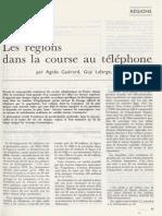 """Agnès GUERARD, Guy LAFARGE, Charles PAUTRAT - Les régions dans la course au téléphone,  - Economie et Statistique"""", n° 117, décembre 1979."""