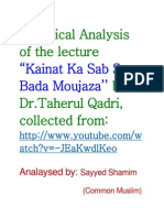 "A Logical Analysis of the lecture ""Kainat Ka Sab Se Bada Moujaza'' by Dr.Taherul Qadri, collected from"