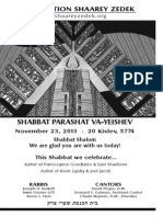 November 23, 2013 Shabbat Card