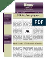 HR Club Newsletter
