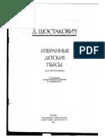 (Score) Shostakovich - Various Children Pieces for Piano