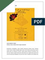 KITAB-FARIDATUL-FARAID.pdf