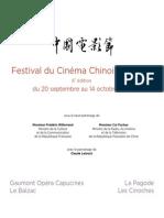 festival-cinema-chinois-2011.pdf