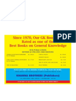 Since 1970, Our GK Books Are Rated as One Of