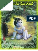 Vedanta Sandesh - Aug 2009