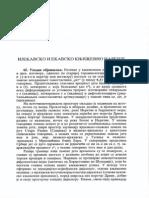 правопис српског језика 2