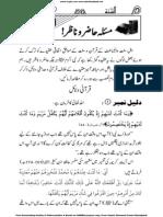 Masla Haazir Wo Naazir!! - Ghulam Mustafa Zaheer