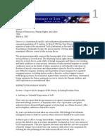 USDS HR Report Greece 2006